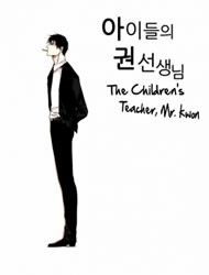 The Childrens Teacher, Mr. Kwon