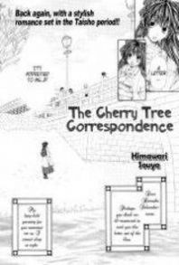 The Cherry Tree Correspondence